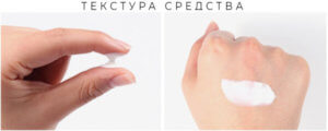 Крем под глаза с комплексом пептидов Medi-Peel Eye Tox Cream
