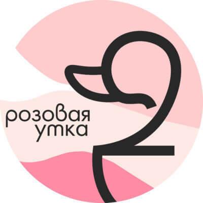 Rozovaya Utka