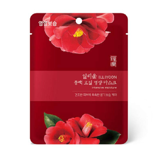 ILLIYOON Camellia oil nutrition mask