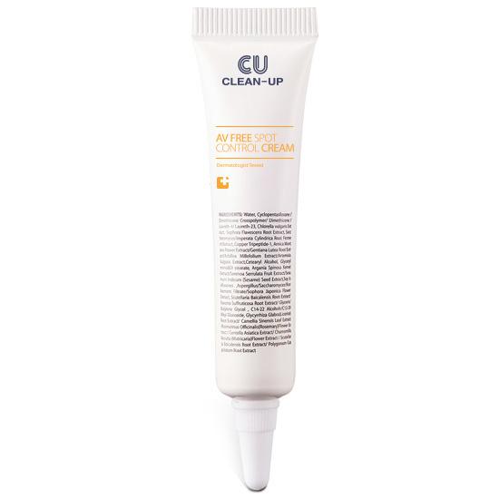 CU SKIN AV FREE Spot Control Cream