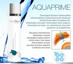 RejudiCare Aquaprime